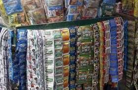 प्रतिबंध के बाद झुंझुनूं में बढ़ गए गुटखे के दाम, नहीं रुकी बिक्री