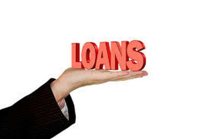 छोटे कारोबारियों को 50 हजार का कर्ज देगी सहकारी बैंक