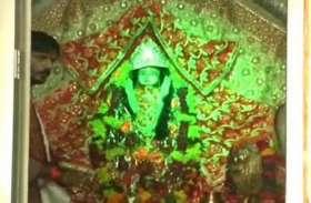 यूपी के इस जिले में है ऐसा मन्दिर, जहां देवी के बदलते हैं 3 रूप, होती है हर मनोकामना पूरी