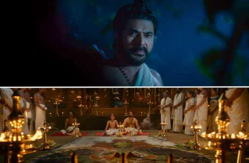 बाहुबली से भी मंहगी फिल्म ममंगम का हिंदी टीजर रिलीज, एक्शन देख मुंह खुला का खुला रह जाएगा