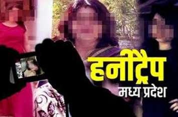 Honey Trap: अंग्रेजी बोला तो हिंदी लिख रही थी आरती, वाइस टेस्ट में भी किए नाटक