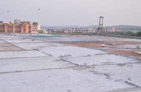6 माह बाद अब शुरु होगा अस्पताल पर हेलीपेड का निर्माण