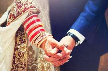 रायगढ़ : प्रेम विवाह की सजा, दो परिवार बहिष्कृत, समाज में शामिल करने 3-3 लाख की शर्त, ग्रामीणों पर केस दर्ज