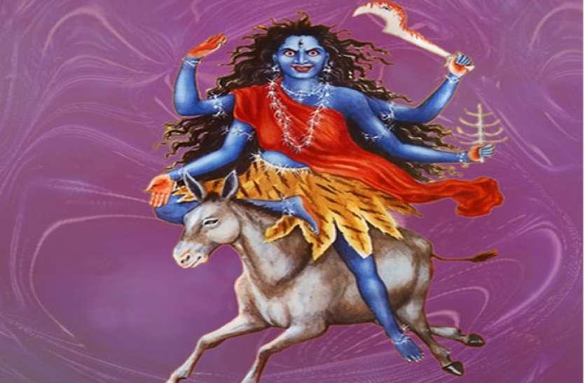 नवरात्रि का 7वां दिन : मंगलमय जीवन के लिए करें मां कालरात्रि की पूजा
