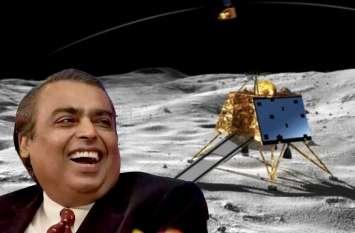 मुकेश अंबानी की इस चीज के सामने चंद्रयान 2 भी पड़ा फीका, ये है मामला