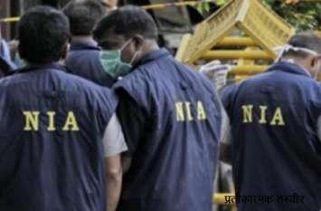 तरन तारन विस्फोट मामला: एनआईए ने शख्स को अस्पताल से किया गिरफ्तार