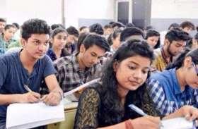 पंजाब में बारहवीं व ओपन स्कूल की लम्बित परीक्षाएं रद्द