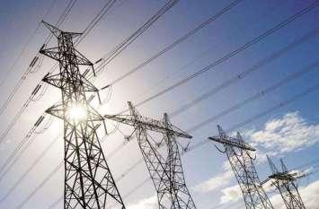 विद्युत दरों में वृद्धि पर मेवाड़ चेम्बर ने दायर की पिटिशन