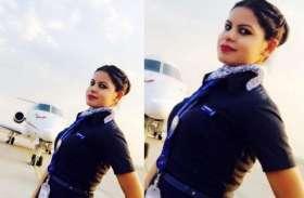 लखनऊ एयरपोर्ट पर एयर होस्टेस की हुई मौत, विभाग में मचा हड़ंकप