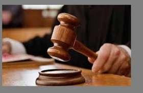पुलिसकर्मी के साथ मारपीट के दोनों आरोपियों को पांच साल की सजा