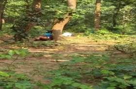 जंगल में अर्धनग्न अवस्था में देख चौंक गया था हर कोई, आखिर हो ही गया इस राज का पर्दाफाश