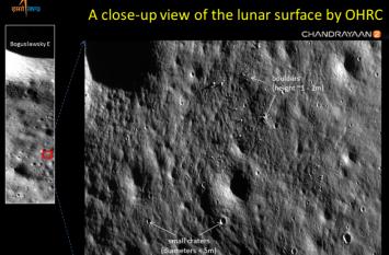 चंद्रयान-2 ऑर्बिटर को मिली बड़ी सफलता, इसरो ने जारी की चंद्रमा की ऐतिहासिक तस्वीरें