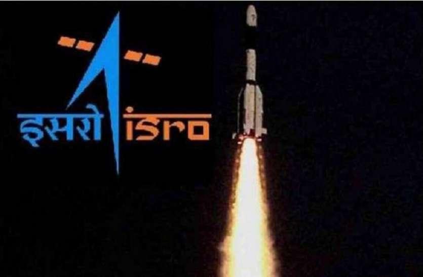 ISRO Recruitment 2020: स्पेस एप्लीकेशन सेंटर में निकली भर्ती, जल्द करें अप्लाई