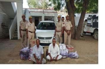 गुजरात पासिंग कार में राजस्थान से ले जा रहे थे शराब