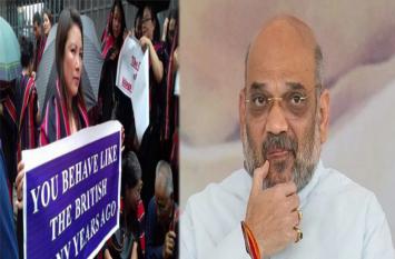 मिजोरम पहुंचे गृहमंत्री अमित शाह, इस बिल को लेकर झेलना पड़ा भारी विरोध