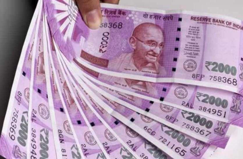7th Pay Commission:  केंद्रीय कर्मचारियों के साथ राज्य कर्मचारियों की भी बड़ा फायदा, न्यूनतम सैलरी होगी 26000 रुपए