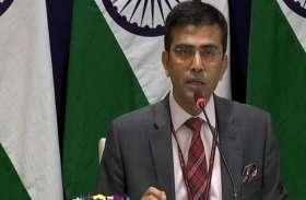 तुर्की और मलेशिया के बयान की भारत ने कड़ी निंदा की, कहा-जमीनी हकीकत पर ध्यान दें