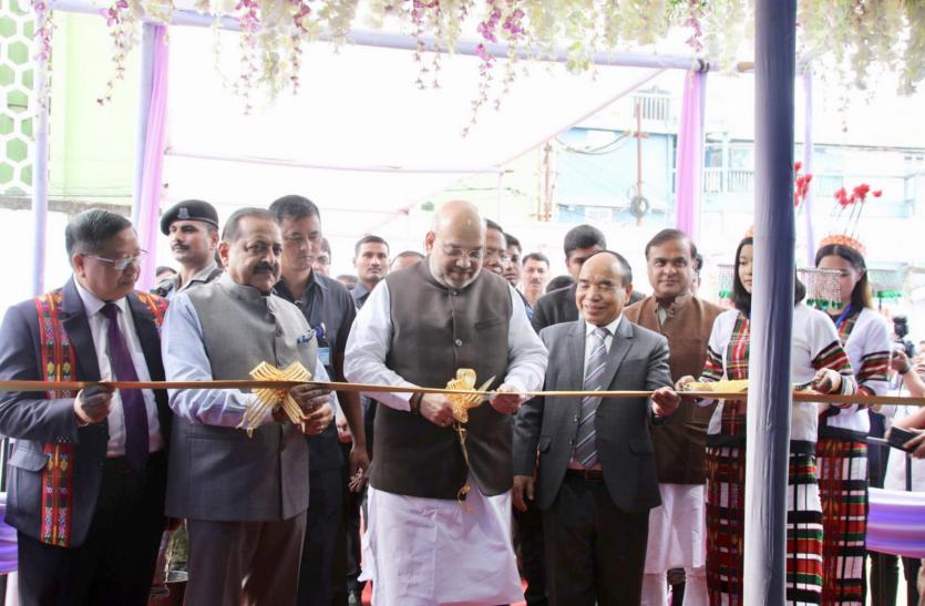 मिजोरम पहुंचे गृहमंत्री अमित शाह, इस नियम को लेकर झेलना पड़ा भारी विरोध
