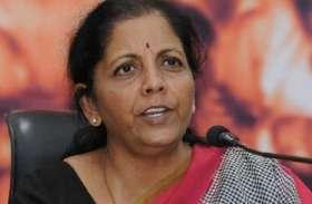 वित्त मंत्री ने दिए संकेत, अगले बजट में इनकम टैक्स में मिल सकती है राहत