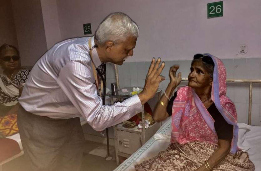 cataracts: इन लोगों की आंखों में लौटी 'रोशनी', जानें स्थिति