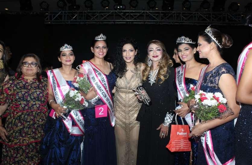 भारत आईकॉन मिसेस इंडिया प्रतिस्पर्धा में राजनांदगांव की बहु बनी उपविजेता