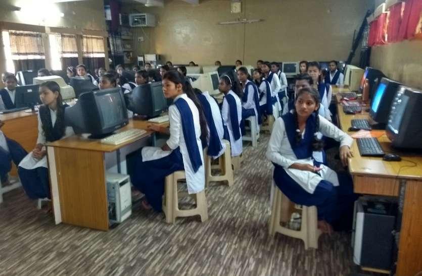 गांव की बेटियां सीख रही हैं कम्प्यूटर