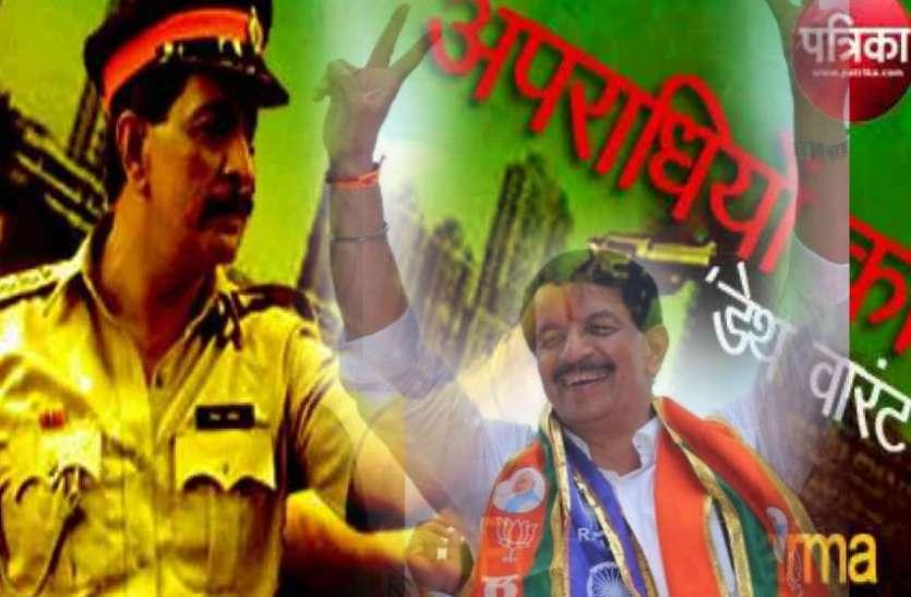 एनकाउंटर स्पेशलिस्ट प्रदीप शर्मा का नया किरदार हुआ शुरू, लीडर्स बोले कोहिनूर हीरा