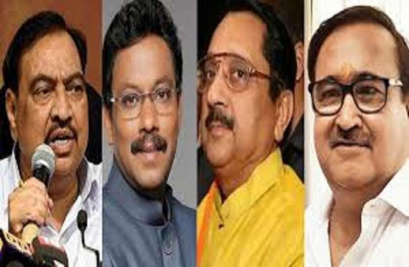 maha election: भाजपा के लिए खून -पसीना बहाने वाले टिकट के लिए मोहताज