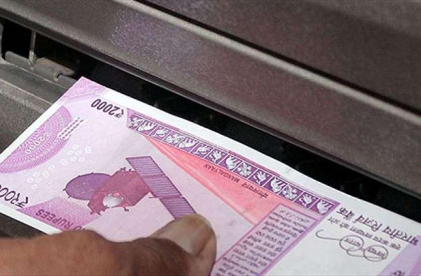 अब नहीं मिलेगा एटीएम से 2000 रुपए का नोट, एसबीआई ने की शुरुआत