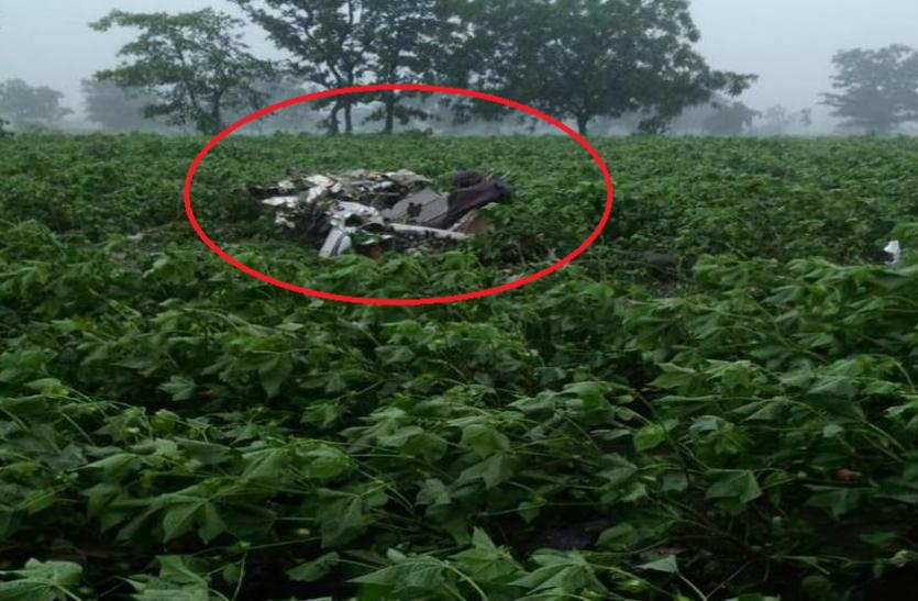 तेलंगाना: विकाराबाद में प्लेन क्रैश, दो पायलटों की मौत