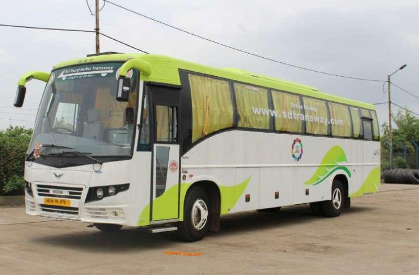 यात्रियों की सुविधा के लिए सूत्र सेवा की 62 बसों का संचालन शुरू