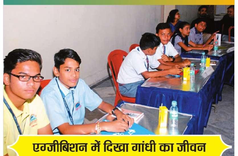 शिवपुरी टीम बनी विनर, अब मुकाबला नेशनल में