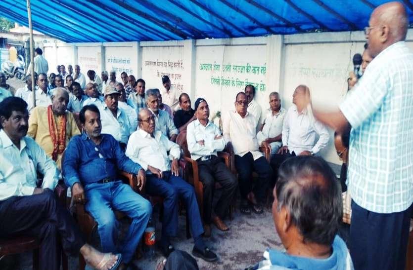 बीएसपी प्रबंधन ने जोड़ा किराए के साथ ब्याज, रिटेंशनधारियों की भौंवे तनी