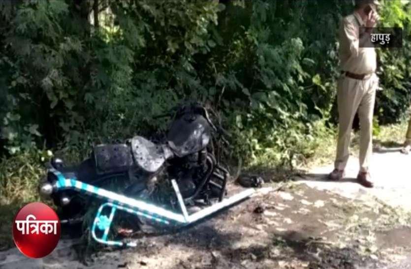 VIDEO: तेज गति में ट्रक ने मारी बाइक में टक्कर, 2 की मौत