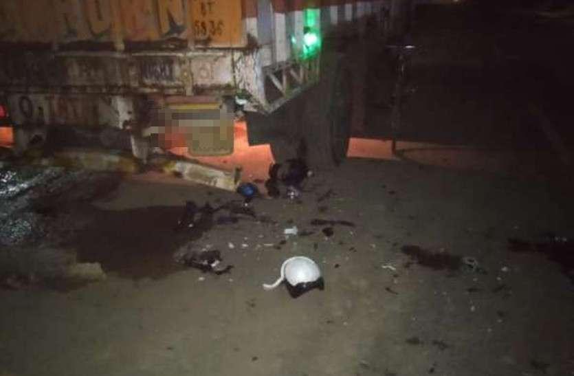 Breaking News: अंधेरे में खड़े ट्रक से जा भिड़े बाइक सवार, 2 सगे भाइयों समेत 3 की तड़पकर हो गई मौत, पसरा मातम