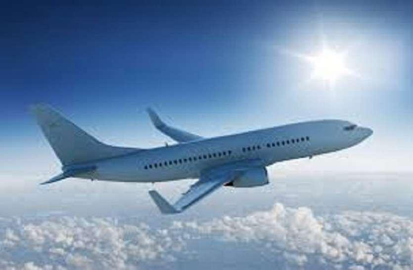 खुशखबरी: गाजियाबाद के बाद अब जल्द ही यूपी के इस शहर से भी उड़ने लगेंगे हवाई जहाज
