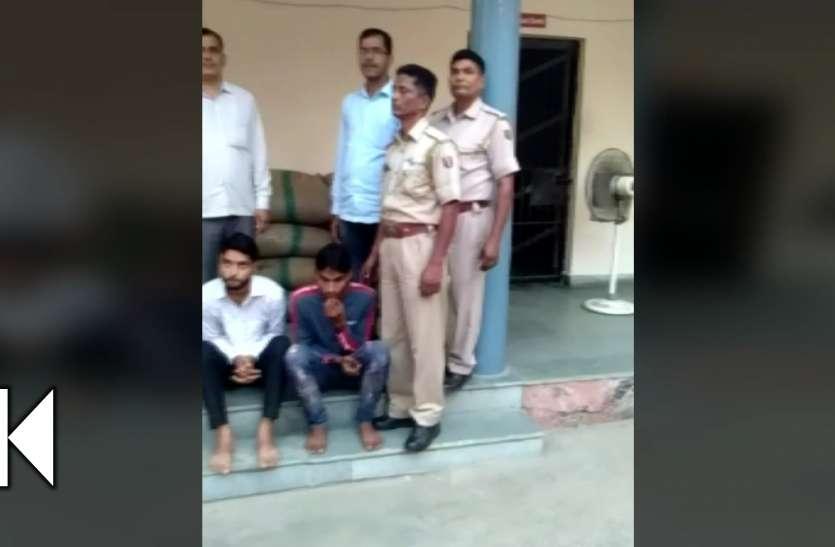 बादाम चुराने वाले दो बदमाश गिरफ्तार