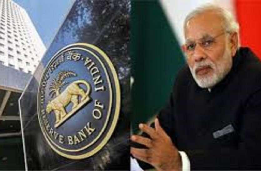RBI सर्वे में दावा, मोदी सरकार में रोजगार की हालत सबसे खराब, जानिय़े इस एक्सपर्ट ने क्या कहा