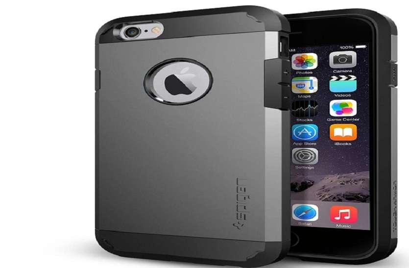 एपल  (Apple ) देगा अपने ग्राहकों को खास सौगात