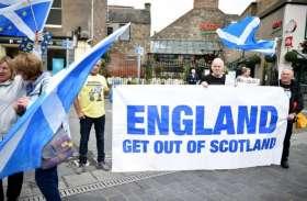 ब्रिटेन से अलग होने को लेकर स्कॉटलैंड में उठी आजादी की मांग, पीएम जॉनसन ने जनमत संग्रह की मांग ठुकराई