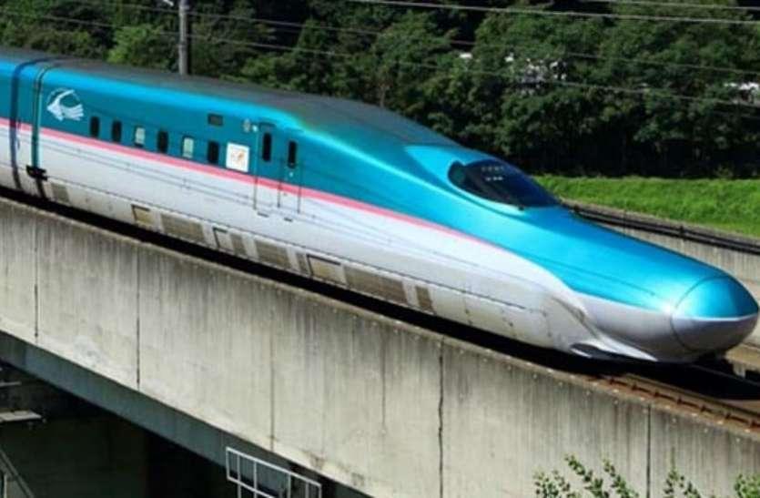 जापान की तर्ज पर बनेंगे Bullet train depot