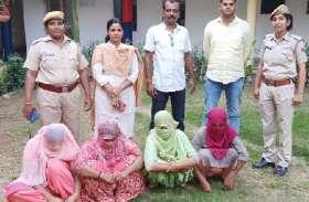 पंजाब की सांसी गैंग का पर्दाफाश, 4 महिलाएं गिरफ्तार