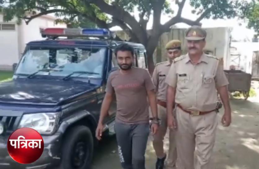 VIDEO: महिला के साथ मिलकर शख्स करता था यह गलत काम, पुलिस ने भेजा जेल