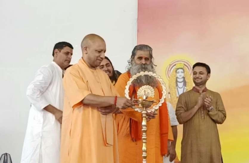 मुख्यमंत्री योगी आदित्यनाथ ने दशहरा के राममंदिर को लेकर कह दी बड़ी बात
