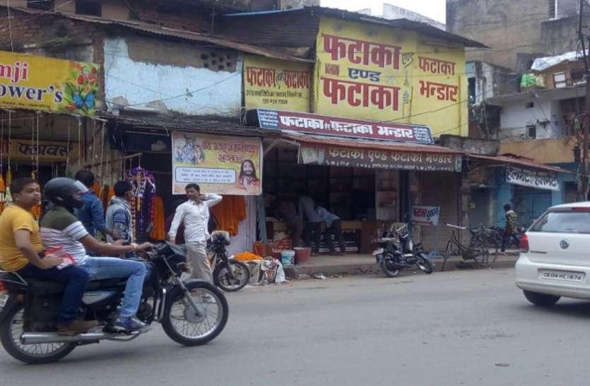 200 वर्गफीट बताकर 1000 वर्गफीट में भर दिया बारुद, पांच दिन बाद भी जांच करने नहीं पहुंची टीम