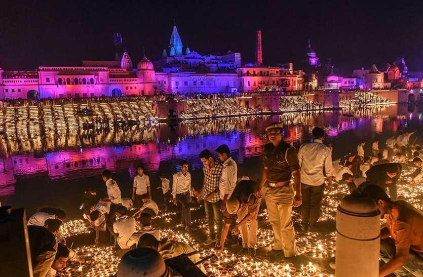 Deepotsav 2019 : अयोध्या में तीन दिवसीय दीपोत्सव कार्यक्रम में बनेगा इस वर्ष एक और रिकार्ड