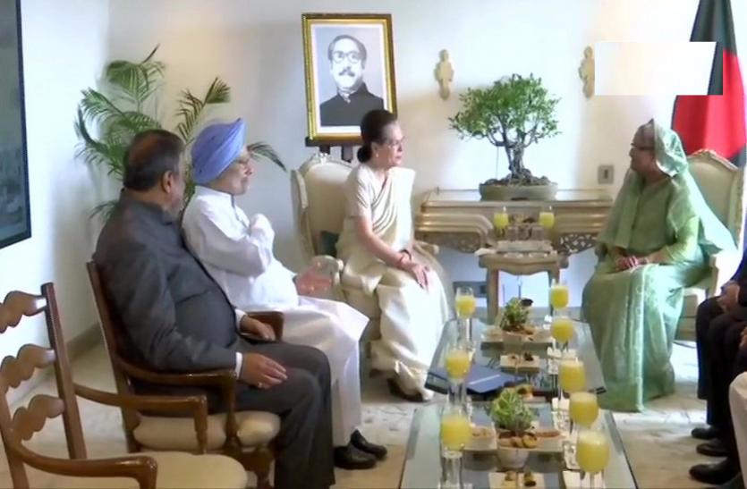 शेख हसीना से मिलीं सोनिया गांधी, कई अहम मुद्दों पर बातचीत