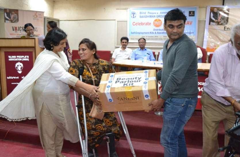 Ahmedabad hindi News : 140 दिव्यांगों को स्वरोजगार के साधन वितरित