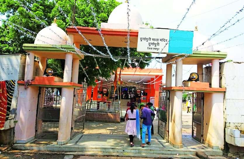 navratri 2019 : durgapuri dham mandir in sheopur