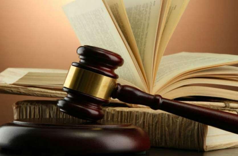 गैंगरेप के मामले में महिला सहित पांच को आजीवन कारावास